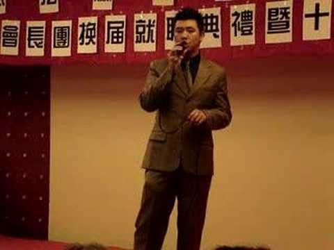 Eric CHEUNG 張有智 - Wang Ji Ni Wo Zuo Bu Dao