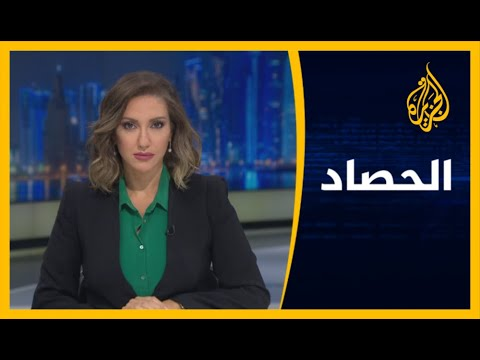 ???? الحصاد - حصار قطر.. الإمارات تجهض الاتفاق  - نشر قبل 12 ساعة