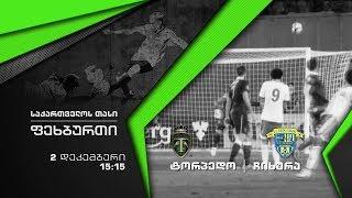 Chikhura vs Torpedo Kutaisi full match