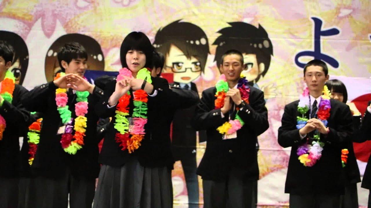 日本世羅高校表演 - YouTube