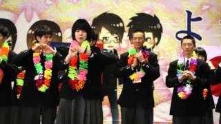 日本世羅高校表演