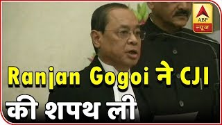 Ranjan Gogoi Sworn-in As 46th Chief Justice of India | ABP News