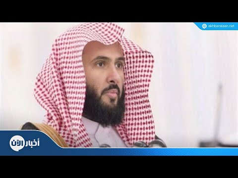 الصمعاني: قضاء السعودية يتمتع بالاستقلالية الكاملة  - نشر قبل 9 ساعة