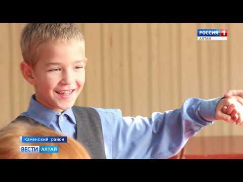 Как работает самая маленькая школа в Алтайском крае?