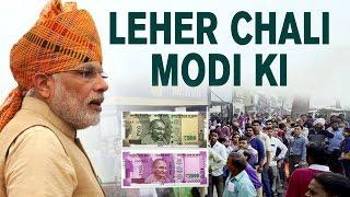 Leher Chali Modi Ki  Banwari Gangwal  Dev Music  Full Hd Video 2016