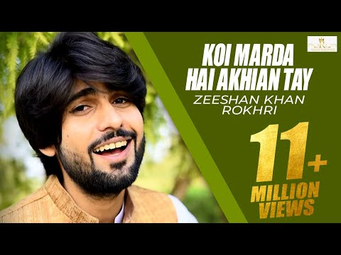 Koi Marda Hai Akhian Tay. New Super hit song 2017 Zeeshan Khan Rokhri