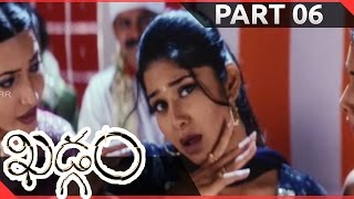 Khadgam Telugu Movie Part 06 || Srikanth, Ravi Teja, Prakash Raj, Sonali Bendre, Sangeetha