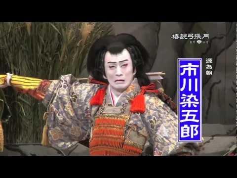 「天日坊」製作発表記者会見② | Doovi
