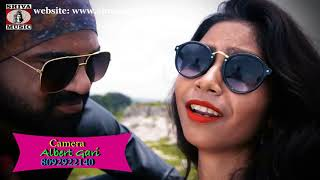 Khortha Video Song 2019 - Ho Geyle Hamar Se Pyar Re | Singer - Satish & Kalyani