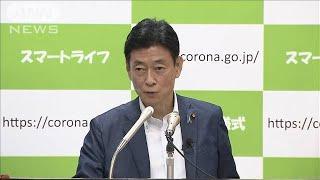 西村大臣 宣言解除に向け首都圏など「いい傾向」(20/05/24)