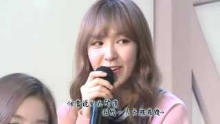 150724 Wendy singing Chinese song 她说(ta shuo) Cut