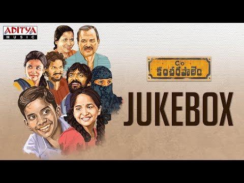 Care Of Kancharapalem Full Songs Jukebox  Venkatesh Maha  Rana Daggubati