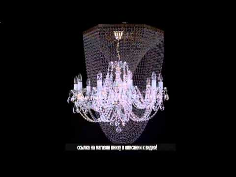 Светодиодные люстры потолочные фото
