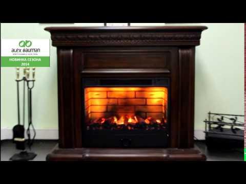 Электрические камины с эффектом живого огнякупить в смоленске купить портал афина для электрокаминов