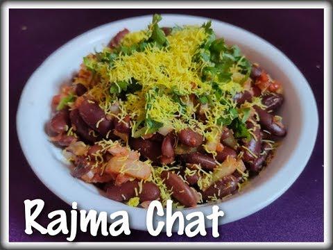 Rajma Chat   Healthy Chat Recipe   English Subtitles
