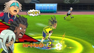 Inazuma Eleven Go Strikers 2013! Brazil 3.0 Vs Argentina 3.0 Wii (Dolphin/Gameplay)