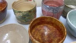 骨董 茶道具 茶碗 抹茶茶碗 ご飯茶碗 アンティーク 38年の実績