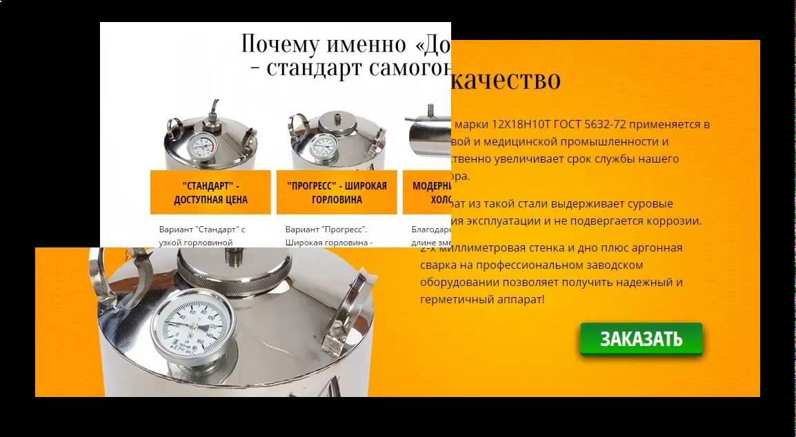 Отзывы самогонный аппарат «михалыч» самодельный медный самогонный аппарат своими руками
