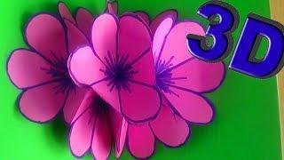 DIY 3D ОТКРЫТКА - легко, быстро, просто - цветы из бумаги ✿ OLESYA VESTA