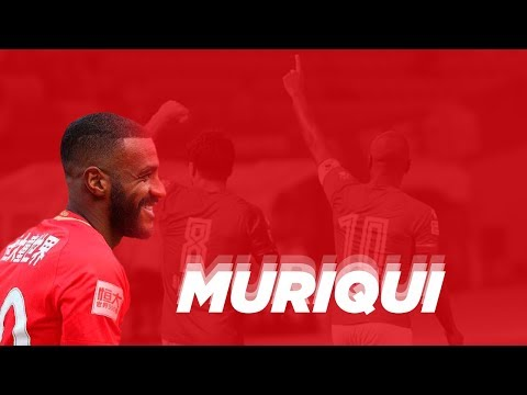 MURIQUI | GOALS