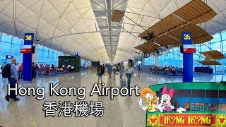 Hong Kong Airport | 香港機場