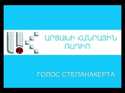 ГОЛОС СТЕПАНАКЕРТА 01.04.2020