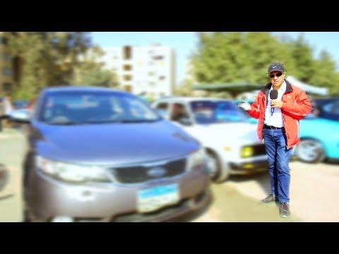 نجاح حملة خليها تصدي وتخفيضات تصل الي ١٠٠ الف جنية علي اسعار السيارات