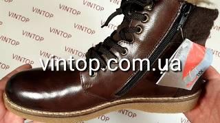 Обзор мужских зимних ботинок RIEKER 30020-25. Vintop.com.ua - Видео от Интернет магазин обуви Vintop
