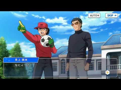 captain tsubasa zero gameplay | Android game