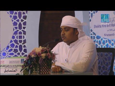 Quran Competition in Dubai 2018