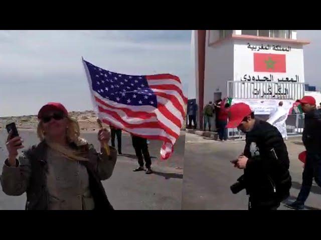 أمريكية محيحة او ناشطة بالكركرات .. بعد افتتاح القنصلية بالداخلة