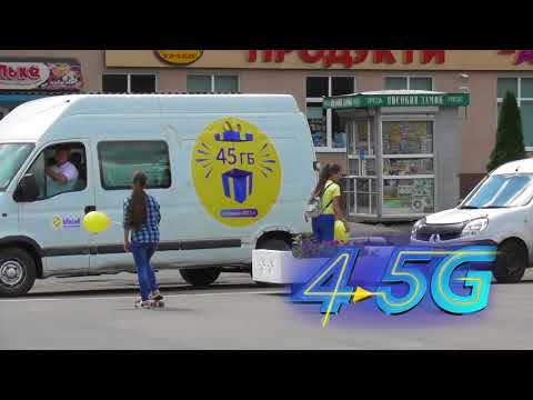 4G, 4,5G in Ukraine shock And when it will be