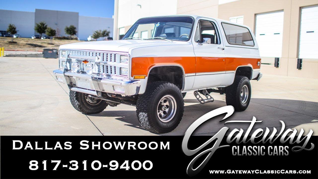 Gateway Auto Sales >> 1981 Chevrolet Blazer 1172 Dfw Gateway Classic Cars