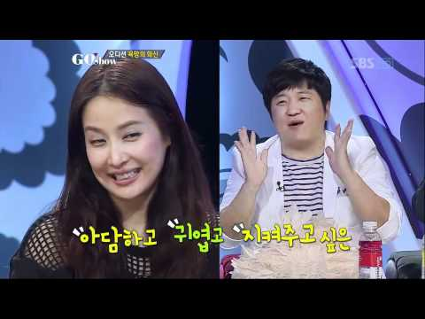 GO Show.E07.조여정, 김민준, 김동욱, 박철민.120518.HDTV.H264.720p-HANrel_10