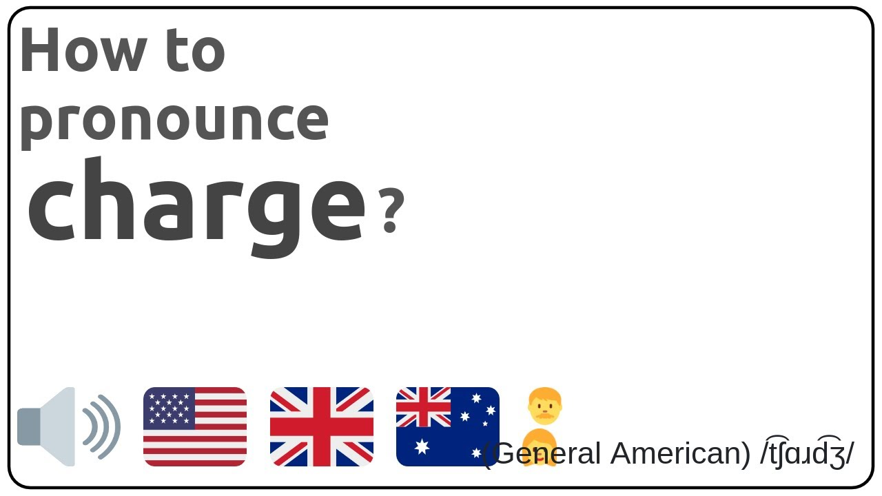 How to pronounce charge in english?