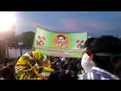 Thiyaki IMMANUVEL SEKARAN 58th Gurupoojai - part 41