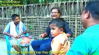 ভাড়া ঘৰ ll Funny Video ll Tirap Ray Choudhury ll