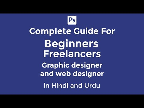 Complete Guide For Beginners Freelancers Graphic designer and web designers in HINDI and URDU