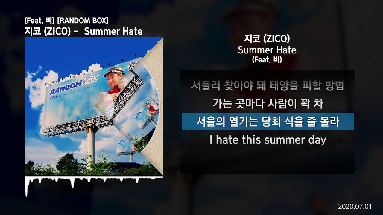 지코 (ZICO) -  Summer Hate (Feat. 비) [RANDOM BOX]ㅣLyrics/가사