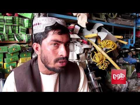 Helmand Man Builds Solar-Powered Water Pump