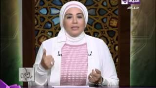 نادية عمارة توضح 'ما يجب فعله في شهر رجب'