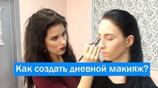 Как сделать красивый дневной макияж?(Как стать профессиональным визажистом ищи по ссылке: http://www.i-prekrasna.ru/#!blank-1/h9oo5. В..., 2016-05-30T09:18:41.000Z)