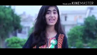 Jug Jug Jiye new milli naghma 2018 by Ariba Sohail Pakistan