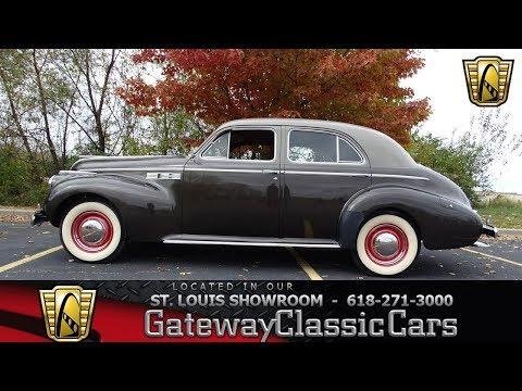 1940 Buick 50 Super Stock #7513 Gateway Classic Cars St. Louis Showroom