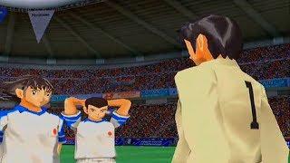 Captain Tsubasa (PS2) - Japan Jr. Youth Vs Italy Jr. Youth 4/4