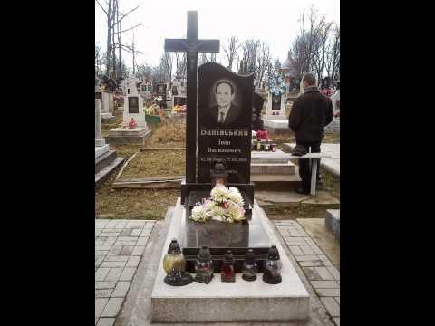 Памятники из гранита и мрамора установленные на кладбище. Памятники Закарпатье