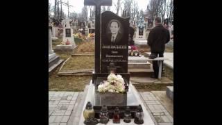 Памятники из гранита и мрамора установленные на кладбище. Памятники Закарпатье(, 2014-10-28T20:06:32.000Z)