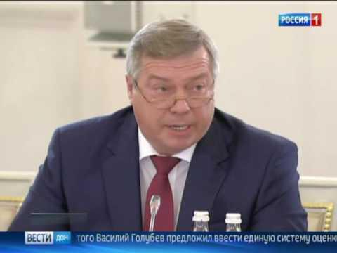Василий Голубев на Госсовете РФ затронул вопрос о зарплате сотрудников МФЦ