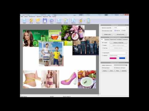 Как делать картинки  Программа Мастер коллажа  Рекрутинг картинки для рекрутинга
