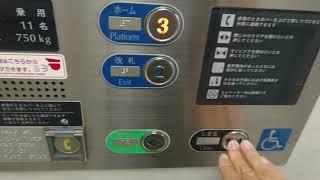 JR弁天町駅のエレベーター(2番線側)